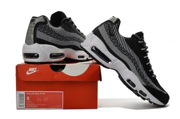2a4d06b406 Nike Air Max 95 Jacquard Wolf Grey Black White Men DS Running Shoes  644793-010