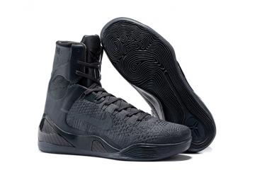 super popular de80a faf7f Nike Zoom Kobe 9 IX Elite High Men Basketball Shoes Charcoal Gray 678301
