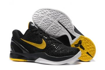 bca9a3eb0880 Nike Zoom Kobe VI 6 Imperial Purple Yellow Men Basketball Shoes Lakers Asg  White LA ASG OG