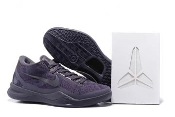 ba46807ce08 Nike Zoom Kobe 8 FTB Fade To Black VIII Prelude Dark Raisin Black Mamba Day  1 869456-551
