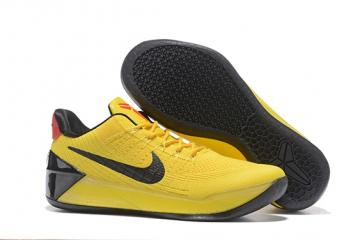 d85e5bf878daf Nike Zoom Kobe Shoes - Sepsport