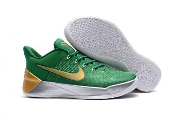 size 40 4e534 2853f Nike Zoom Kobe Shoes - Sepsport