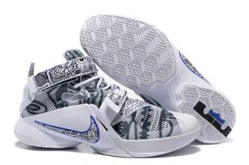 timeless design 125ce a257a Nike Zoom Lebron Soldier IX 9 QS LMTD Freegums White Concord 810803-014