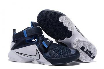 on sale 7bb07 e4d5b Nike Zoom Soldier 9 IX Dark Blue White Men Basketball Sneakers Shoes  749417-048
