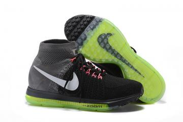 c46c1eb630b22 Nike Zoom All Out Flyknit - Sepsport
